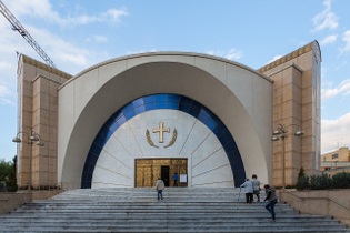 Cathedral of Christ's Resurrection, Tirana