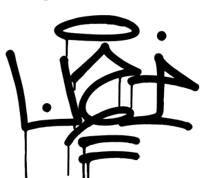 uzi-tag-2014-0.jpeg