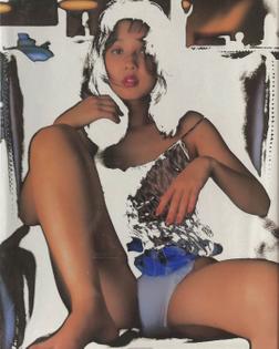 Pudeur Yoshihiro Tatsuki 1994