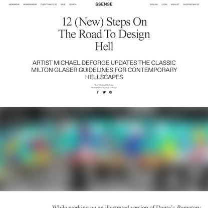 12 (New) Steps On The Road To Design Hell