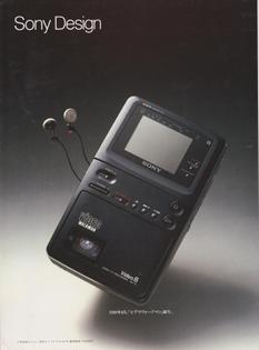 Sony gv 8 video walkman1988