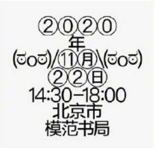 screen-shot-2020-12-28-at-17.44.15.png