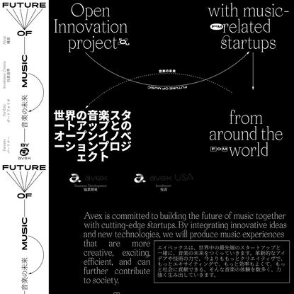 'Future of Music