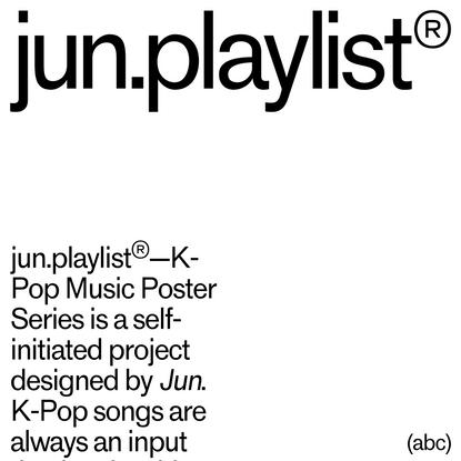 jun.playlist