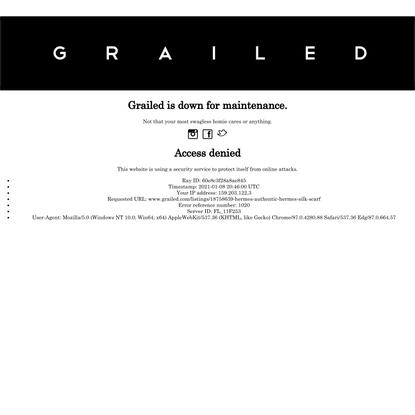 Grailed - Maintenance