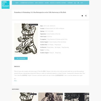 Prometheus in Printmaking: A Li Hua Retrospective on the 110th Anniversary of His Birth CAFA Art Museum