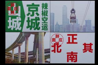 meat-studio-pangmei-noodles_poster-group-1.jpg