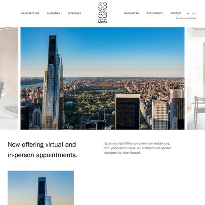 53 West 53   Luxury Midtown Manhattan Condos by Jean Nouvel