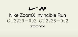 Nike Project: Run Fearless