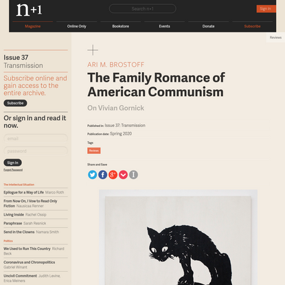 The Family Romance of American Communism