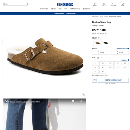 Boston Suede Leather Mink | shop online at BIRKENSTOCK