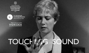 TOUCHING SOUND