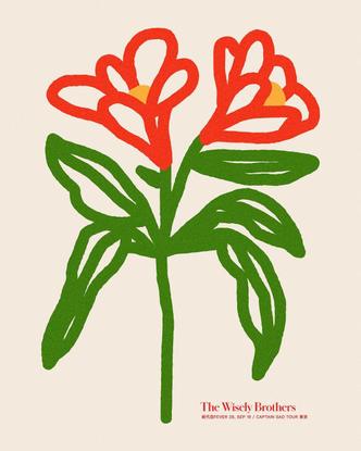 """Trevor Basset on Instagram: """"Fake poster for @wiselybrothers 🌺"""""""