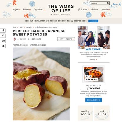 Japanese Sweet Potatoes, Perfectly Baked! | The Woks of Life