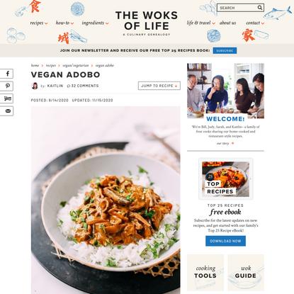 Vegan Adobo: Plant-based Filipino Classic! | The Woks of Life