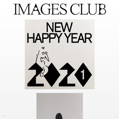 images club