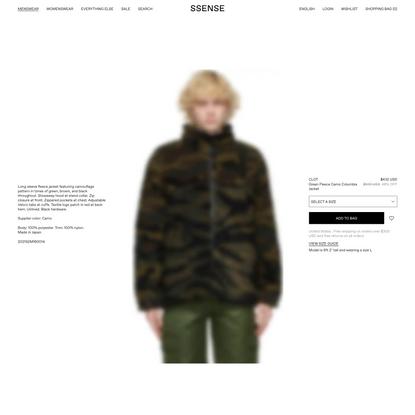 Clot - Green Fleece Camo Columbia Jacket