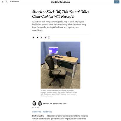 Slouch or Slack Off, This 'Smart' Office Chair Cushion Will Record It