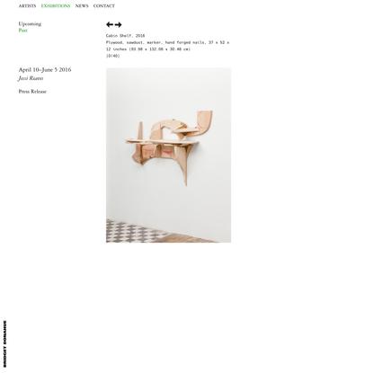 Jessi Reaves | Exhibitions | Bridget Donahue