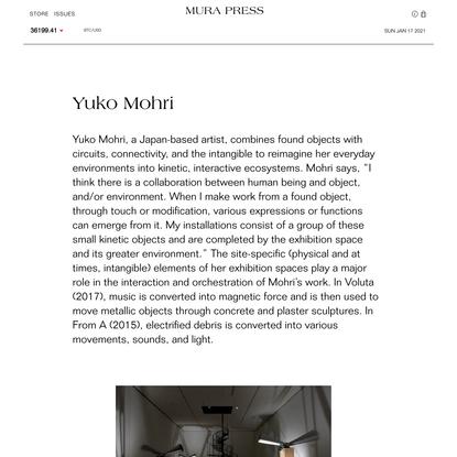 Yuko Mohri