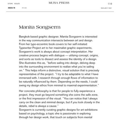 Manita Songserm