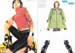 'Technology Sports Remix' fashion photoshoot in CUTiE Magazine (Japan, 1996)