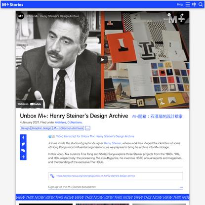 Unbox M+: Henry Steiner's Design Archive - M+ Stories