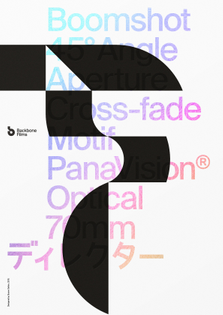 backbone_alt.jpg