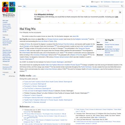 Hai Ying Wu - Wikipedia