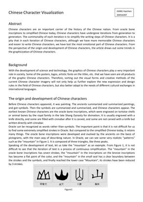 chinese-character-visualization.pdf