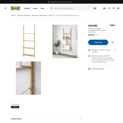SVALNÄS Wall-mounted shelf combination, bamboo, 26x9 7/8x69 1/4″ - IKEA
