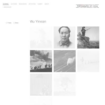 Wu Yinxian