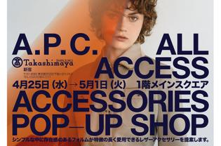 axel-pelletanche_ohlman-consorti_apc-takashimaya.jpg