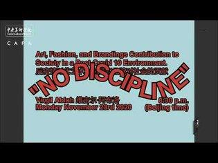 "[PSA] CAFA Academic Lecture titled ""NO DISCIPLINE""."