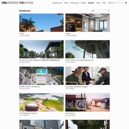 China Residencies