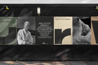 poster-wall.jpg
