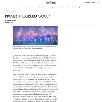 """Pixar's Troubled """"Soul"""""""
