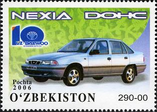 stamps_of_uzbekistan-_2006-065.jpg