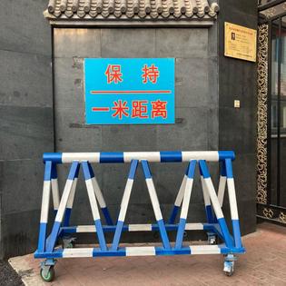 Street arrangement, Beijing