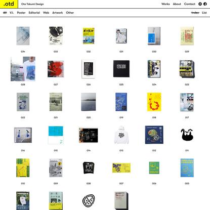 works | .otd | Ota Takumi Design