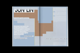 icbq-issue-five-publication-itsnicethat-05.jpg