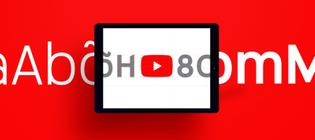 Youtube_Saffron_header3.jpg