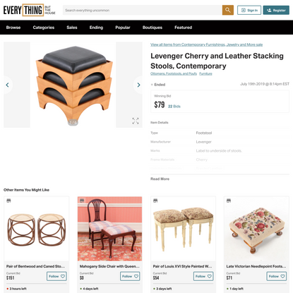 Levenger Cherry and Leather Stacking Stools, Contemporary | EBTH