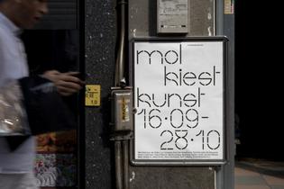 vrints-kolsteren_mkk_poster-1600x1067.jpg