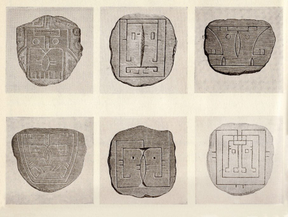 """FABIOLA ☾ 🌀🪐 (@fabiola.alondra) posted on Instagram: """"Etchings depicting geometric portraits on stones created by indigenous..."""