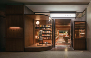 Common Reader bookstore, Hangzhou, China (designed by Atelier TAO+C)