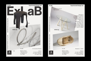u-p_ex_lab_posters_double.jpg