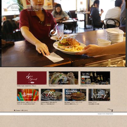 GRILL BURGER CLUB SASA Daikanyama 代官山のハンバーガー屋