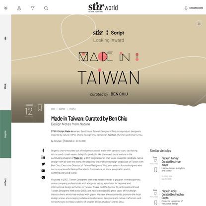 Made in Taiwan: Curated by Ben Chiu