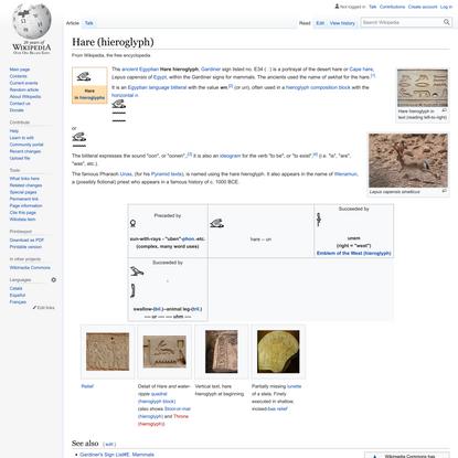 Hare (hieroglyph) - Wikipedia